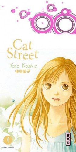 cat-street-1-kana_12.jpg