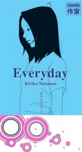 everyday,kiriko,nananan