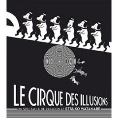 le cirque des illusions.jpg